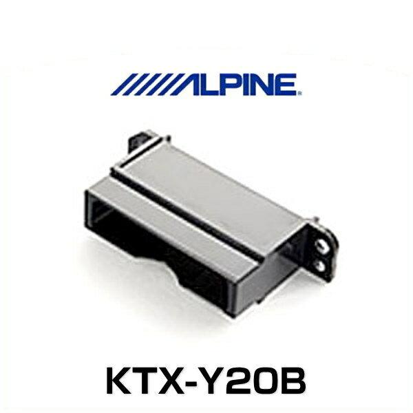 ALPINE アルパイン KTX-Y20B HCE-B110V/HCE-B053用 トヨタ車用パーフェクトフィット