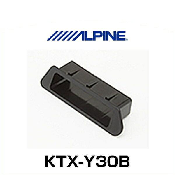 ALPINE アルパイン KTX-Y30B HCE-B110V/HCE-B053用 トヨタ・アクア用パーフェクトフィット