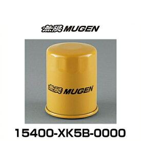 無限 MUGEN 15400-XK5B-0000 OIL FILTER オイルフィルター