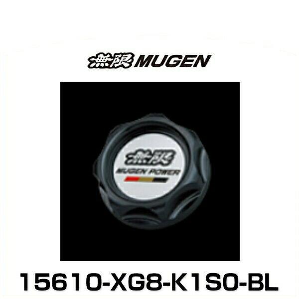 無限 MUGEN 15610-XG8-K1S0-BL OIL FILLER CAP オイルフィラーキャップ ブラック