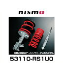 Img53110-rs1u0