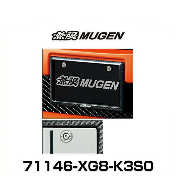 無限 MUGEN 71146-XG8-K3S0 カーボン ナンバープレートガーニッシュ FRONT フロント用