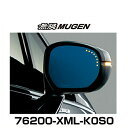 Img76200-xml-k0s0