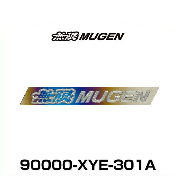 無限 MUGEN 90000-XYE-301A チタニウム エンブレム