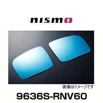 NISMO 니스모 9636 S-RNV60 스카이라인 V36, 스카이라인 쿠페 CKV36용 멀티 펑션 블루 미러