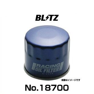 闪电战突击 No.18700 B-9271 赛车机油滤清器