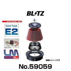 BLITZ ブリッツ No.59059 bB、イスト、ヴィッツ、他 サスパワーコアタイプLM-RED エアクリーナー