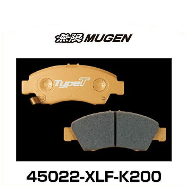 無限 MUGEN 45022-XLF-K200 Brake Pad ブレーキパッド 左右セット