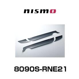 NISMO ニスモ 8090S-RNE21 ドアインナープロテクター ノート(E12) 4枚セット