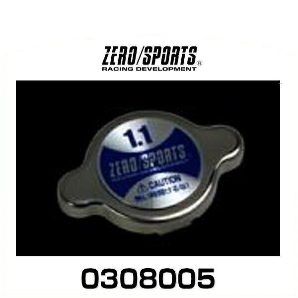 ZERO SPORTS ゼロスポーツ 0308005 ラジエターキャップ 1.1k(108kPa) スバル車(BRZを除く)