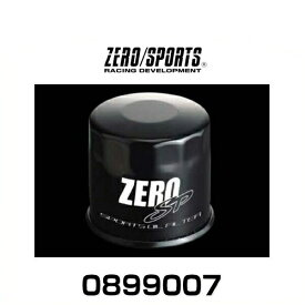 ZERO SPORTS ゼロスポーツ 0899007 ZERO SP オイルフィルターII