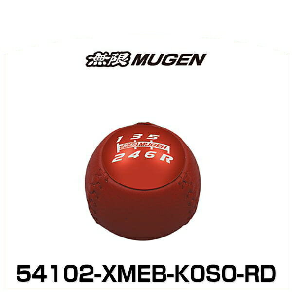 無限 MUGEN 54102-XMEB-K0S0-RD LEATHER SHIFT KNOB レザーシフトノブ