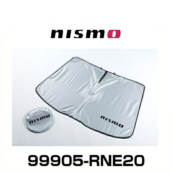 NISMO ニスモ 99905-RNE20 サンシェード ノート(E12)用 フロントガラス用 車用