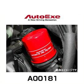 AutoExe オートエクゼ A00181 強力マグネット内蔵 スポーツオイルフィルター 1個