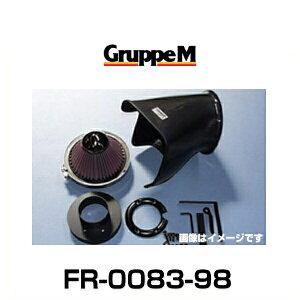 GruppeMグループエムFR-0083-98RAMAIRSYSTEMラムエアシステムインテグラ用