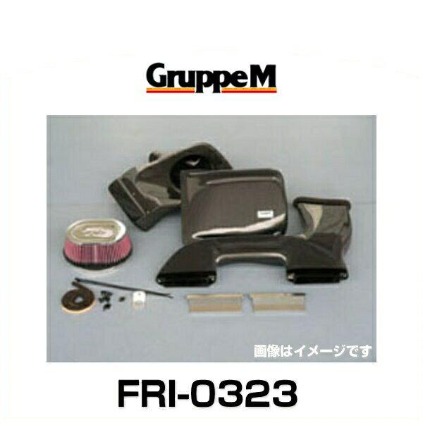 GruppeM グループエム FRI-0323 RAM AIR SYSTEM ラムエアシステム BMW用