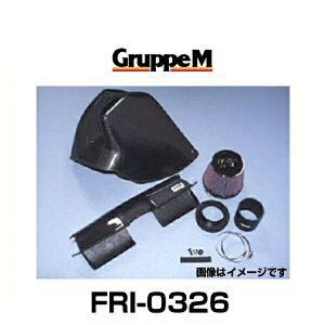 GruppeMグループエムFRI-0326RAMAIRSYSTEMラムエアシステムBMW用