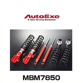 AutoExe オートエクゼ MBM7850A 車高調整式ストリートスポーツサスキット アクセラ(BM系全車)