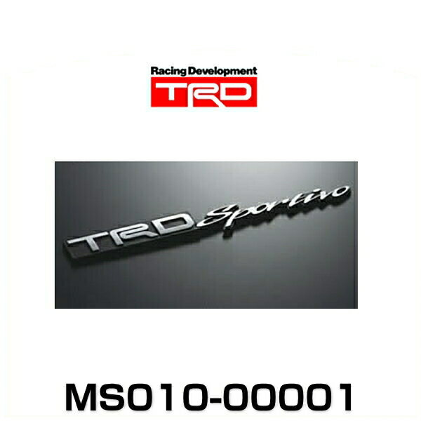 TRD MS010-00001 TRD Sportivoエンブレム 08231-SP094