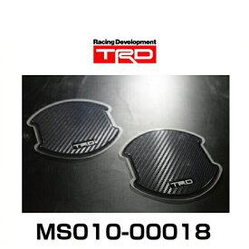 TRD MS010-00018 ドアハンドルプロテクター ブラックカーボン調 2枚セット アクア、カローラ、C-HR、タンク、86、プリウス、マークX、ルーミー