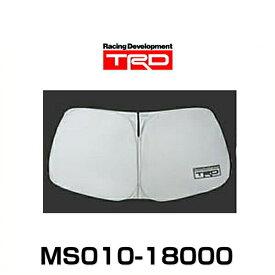 TRD MS010-18000 サンシェード 86用 フロントガラス用 車用
