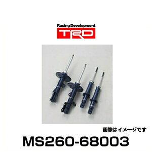 TRDMS260-68003Sportivo(スポルティーボ)ショックアブソーバーセットウィッシュ用