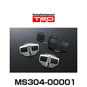 TRDMS304-00001ドアスタビライザー