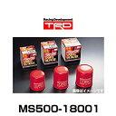 TRD MS500-18001 スポーツオイルフィルター