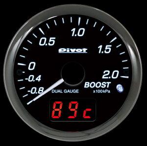 PIVOTピボットDPB-TデュアルゲージプロカプラーオンタイプC-HR等トヨタターボ車用(アナログ計:ブースト※1、デジタル計:水温・電圧・油温)