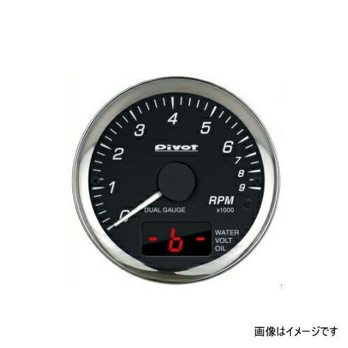 PIVOT ピボット DPT-N デュアルゲージ プロ カプラーオンタイプ ノート E12日産 e-POWER用(アナログ計:エンジン回転、デジタル計:水温・電圧・(油温※3)・ブレーキモニター)
