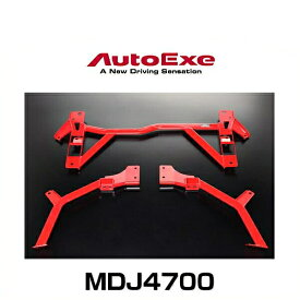 AutoExe オートエクゼ MDJ4700 メンバーブレースセット デミオ(DJ系2WD車)用