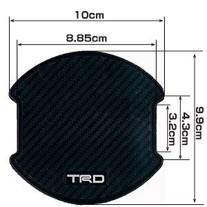 TRDMS010-00018ドアハンドルプロテクター2枚セットアクア、カローラ、C-HR、タンク、86、プリウス、マークX、ルーミー