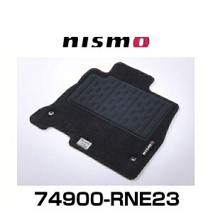 NISMOニスモ74900-RNE23フロアマットノート(E12)e-POWER寒冷地仕様車用5マット