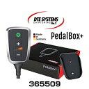 DTE SYSTEMS 365509 PedalBox+ スロットル コントローラー(ペダルボックスプラス)スロコン フォルクスワーゲン ザビートル、ポロ、ゴル...