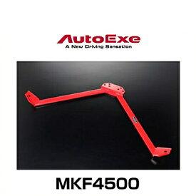 AutoExe オートエクゼ MKF4500 フロアクロスバー CX-5(KF系全車)リア用