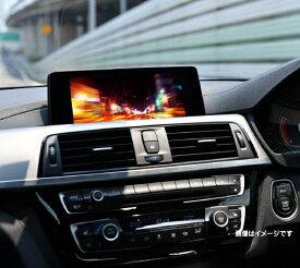 CodeTech コードテック PL3-TV-B002 テレビキャンセラー コーディング PLUG TV+ BMW用 リカバリーモード搭載