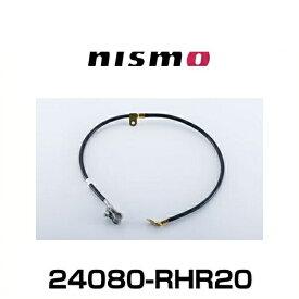 NISMO ニスモ 24080-RHR20 バッテリーケーブル スカイラインGT-R (BNR32)用NISMOヘリテージパーツ (24080-01U00)