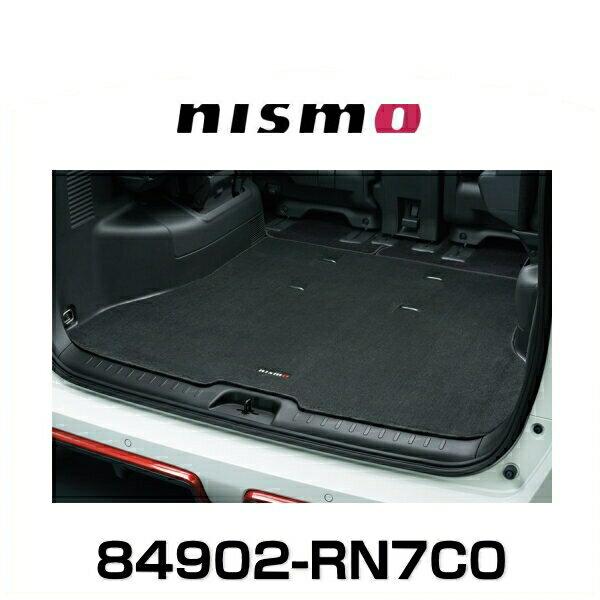 NISMO ニスモ 84902-RN7C0 ラゲッジマット セレナ(C27)用