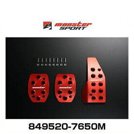 Monster SPORT モンスタースポーツ 849520-7650M レッドアルマイト スポーツドライビングペダルカバー スイフトスポーツZC33S MT車用