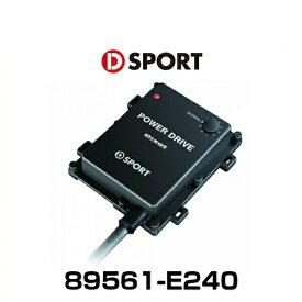 【在庫あり】PIVOT パワードライブ PDX-D1 D-SPORTコラボモデル 89561-E240 ダイハツ(KF-VET)エンジン用 サブコン