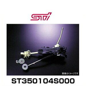 STIST350104S000ギヤシフトレバー5MT