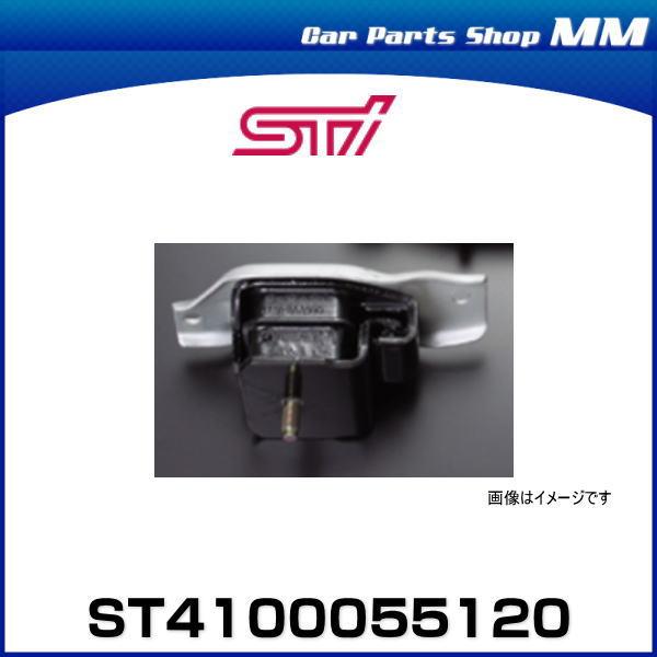 STI ST4100055120 エンジンマウント LH