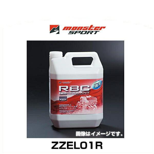 Monster SPORT モンスタースポーツ ZZEL01R 1L PGクーラントRBC