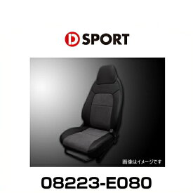 D-SPORT L880Kコペン専用 08223-E080 プレミアムシートカバー運転席助手席セット