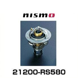 NISMO ニスモ 21200-RS580 ローテンプサーモスタット Low-Temp Thermostat