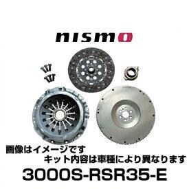 NISMO ニスモ 3000S-RSR35-E スポーツクラッチキット Sports Clutch Kit(カッパーミックス) スカイラインGT-R、ステージア COMPETITION