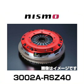 NISMO ニスモ 3002A-RSZ40 スーパーカッパーミックスツイン クラッチ SUPER COPPERMIX TWIN フェアレディZ COMPETITION