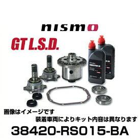 NISMO ニスモ 38420-RS015-BA GT L.S.D. 1.5WAY ベーシックモデル スカイライン、フェアレディZ、ステージア、他