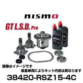 NISMO ニスモ 38420-RSZ15-4C GT L .S.D.Pro 1.5WAY プロモデル スカイライン、フェアレディZ