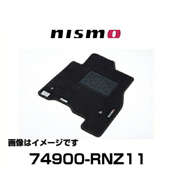 NISMO ニスモ 74900-RNZ11 フロアマット リーフ(ZE1)寒冷地仕様車用